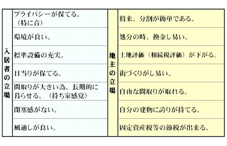 post_127_2.jpg
