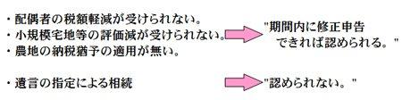 post_3_2.jpg